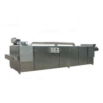 Automatic Pet Food Foil Multi-Function Packaging Machines
